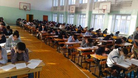 Улсын шалгалтын хуваарь гарчээ