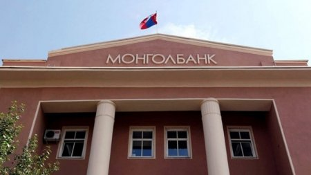 Монгол улсын эдийн засаг ирэх онд 6.1 хувиар өснө