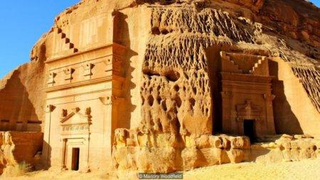 Саудын Араб аялал жуулчлалын төсөл хэрэгжүүлнэ