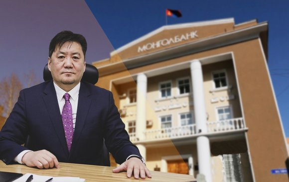 Монголбанкны үрэлгэн зарлага